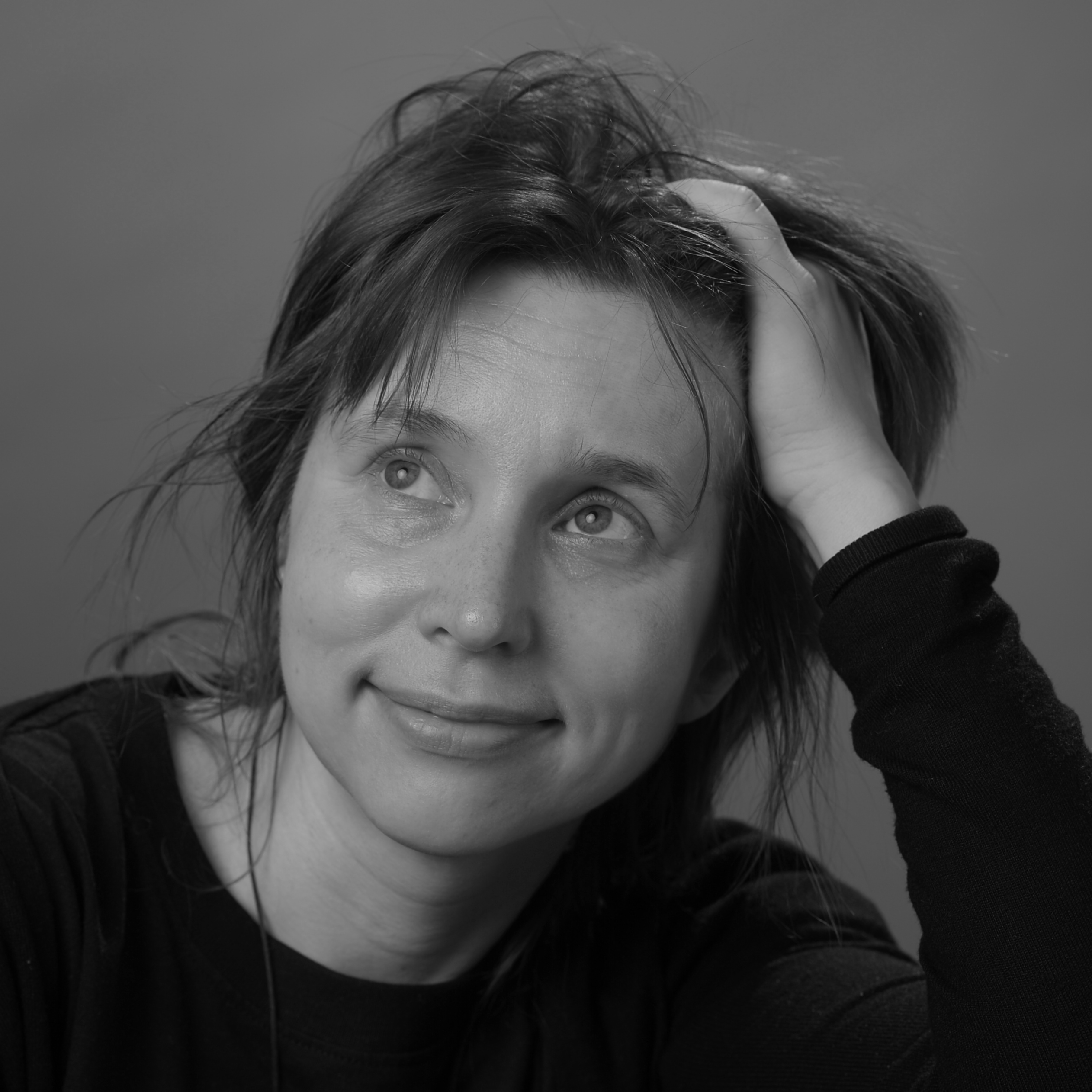 Мария Неретина