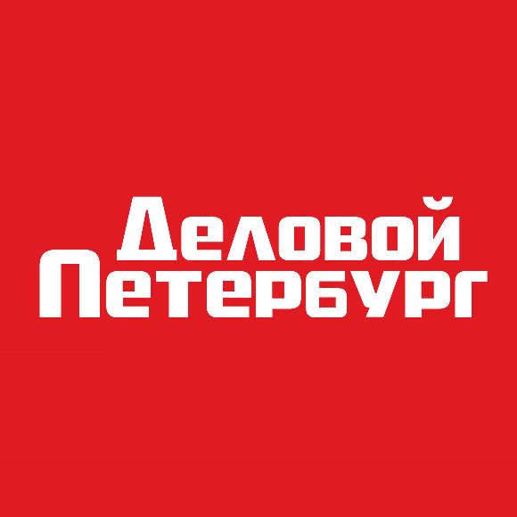 Газета «Деловой Петербург»