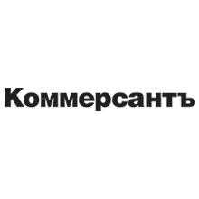 ИД Коммерсантъ